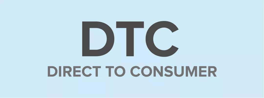 DTC独立站,品牌树立攻略